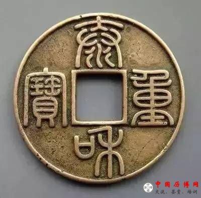 你知道古钱币上的书法都是谁写的吗?