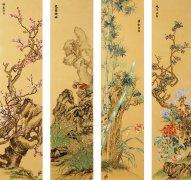 刘畅--中国陶瓷艺术设计大师
