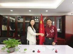 北京历博和深圳瀚源签署战略合作协议