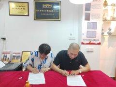 携手共创,历博梅州工作站和广东叶剑英研究会战略合作